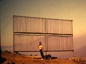 1er atrapanieblas Coquimbo 1983